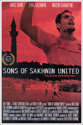Sons of Sakhnin United
